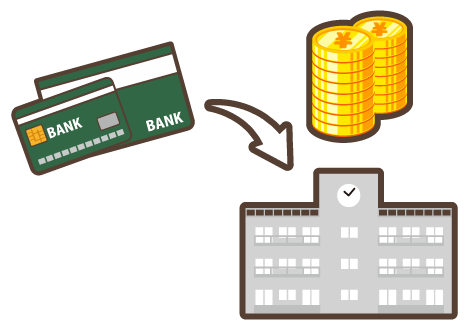 【銀行】学費を振り込みで払うことはできる?