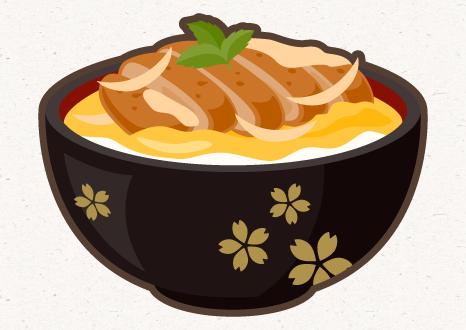 【食事】大事なことの直前にはカツ丼を食べる?