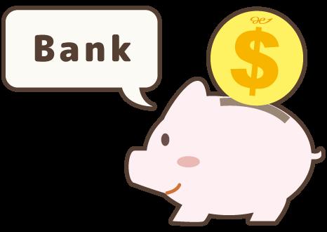 【銀行】銀行はいつ開いているの?