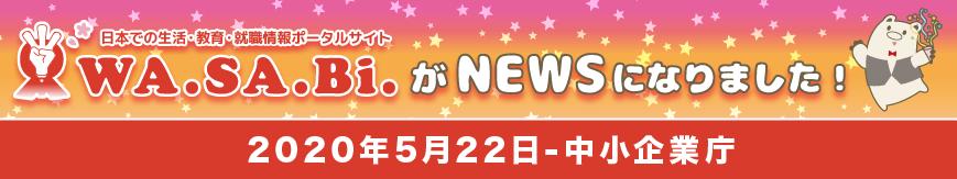 20200522