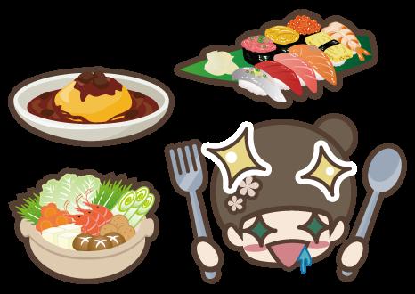【食事】グルメとは?