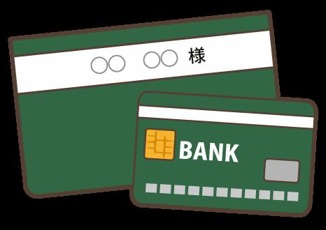 【銀行】口座を作るために必要なものは?