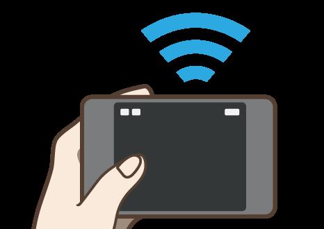 【通信】Pocket Wifi
