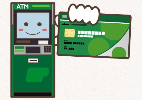 【銀行】ゆうちょ銀行は無料でお金を下せます!