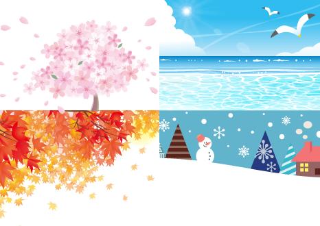日本の季節