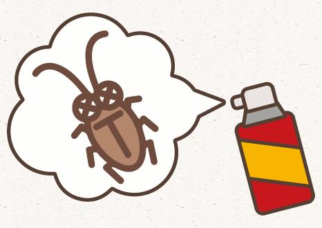 虫の対策、してますか