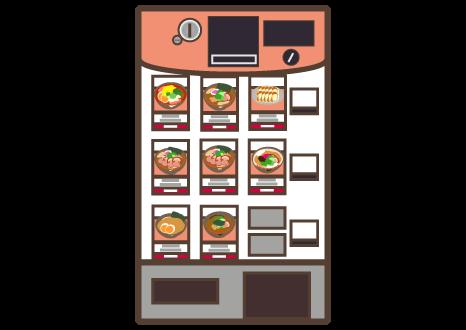 【食事】食券で注文しましょう!