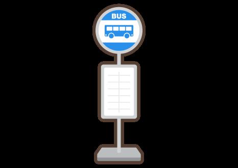【乗り物】バスに乗る時は行き先を確認しましょう!