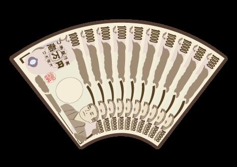 【終了】【重要】日本政府の「特別定額給付金(10万円)」について
